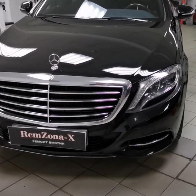 Видео ремонт вмятин на Mercedes-Benz S222