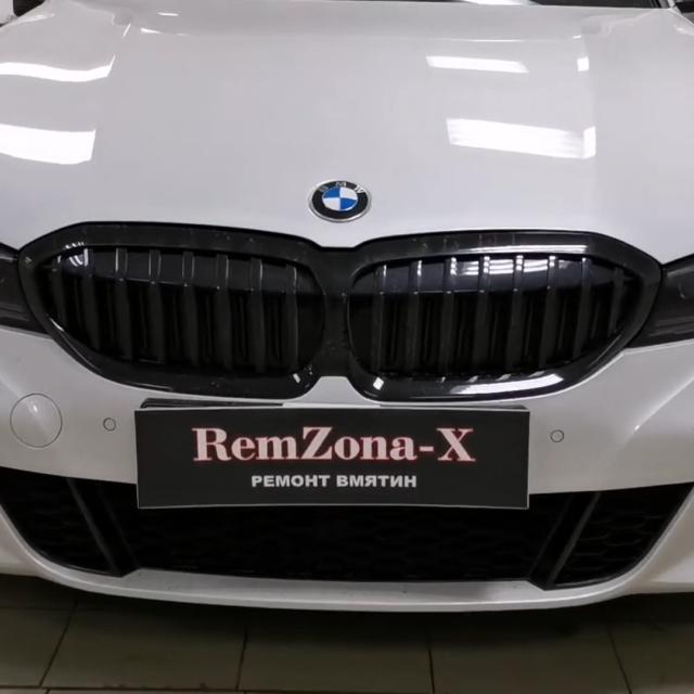 Ремонт вмятин без покраски в Москве на автомобиле BMW 320d