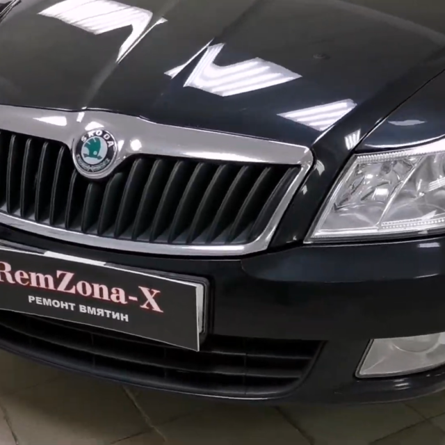 Ремонт вмятин без покраски в Москве на автомобиле Skoda Octavia