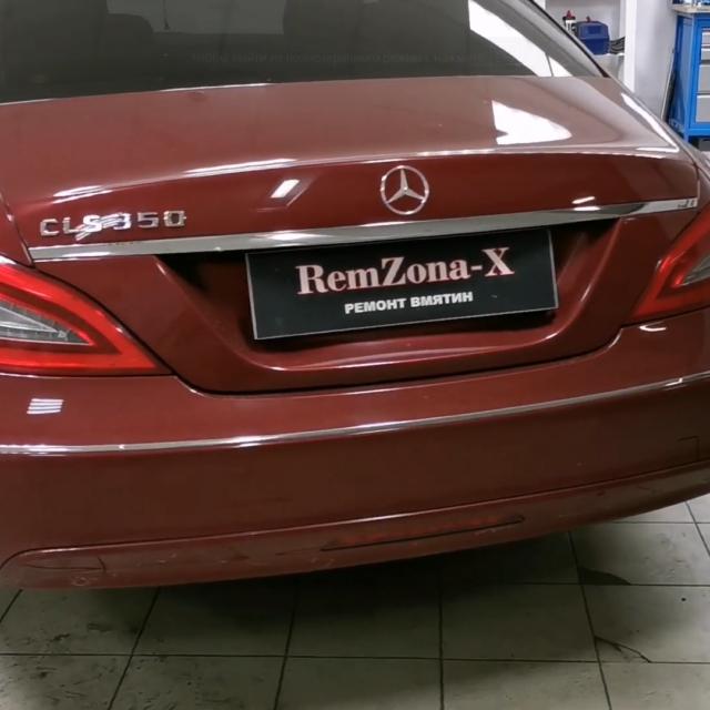 Ремонт вмятин на автомобиле Mercedes-Benz CLS