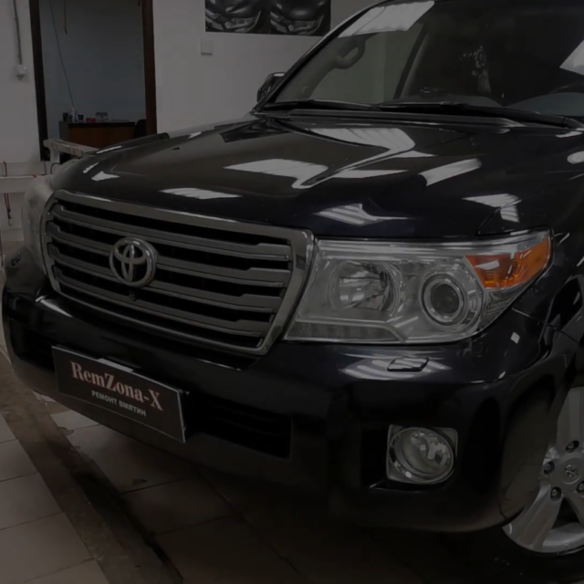 Удаление вмятин без покраски на автомобиле Toyota Land Cruiser